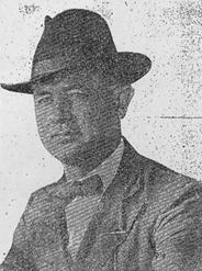 Picture of Prohibition Agent Jesse Leroy Youmans.