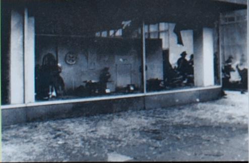 Image of Bombing