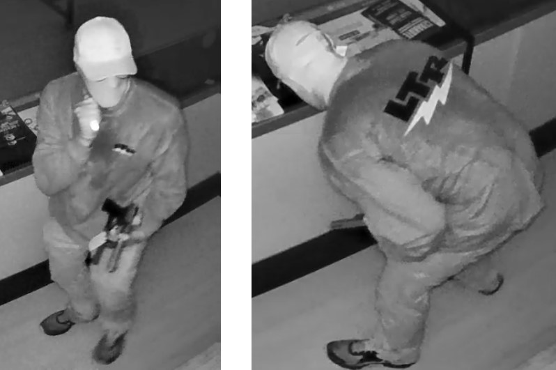 The unidentified suspect was wearing a baseball-type cap, eyeglasses, and a gaiter that covered his face.