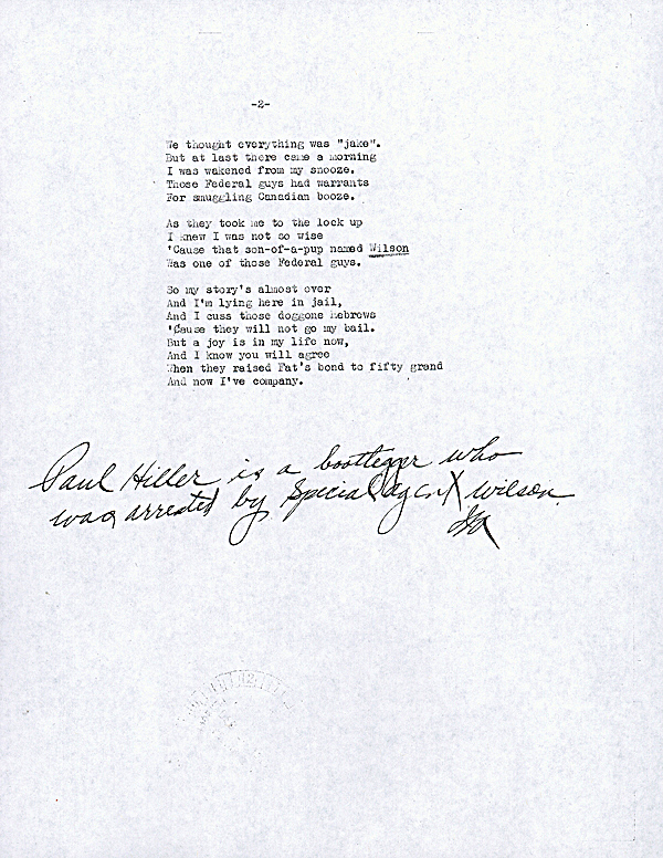Image of Page 2 of Poem, Brainstorm by Paul Miller